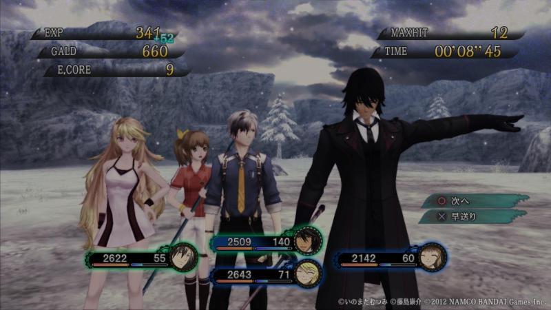 Combats 3 - Gaius
