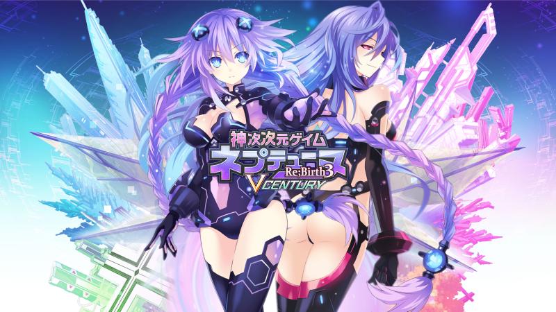 01 - Neptunia Rebirth 3 V Generation