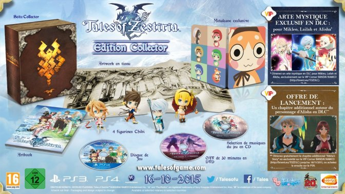 05 - Tales of Zestiria Edition Collector