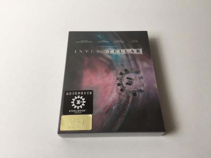 01 - Interstellar HDZeta Lenticular