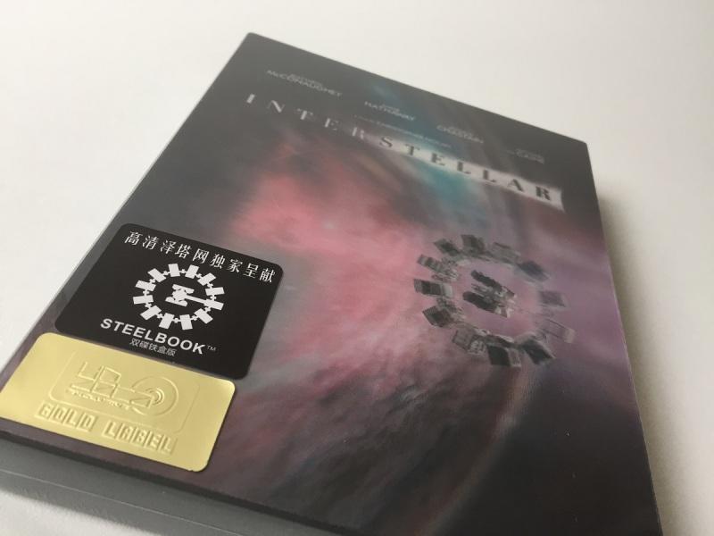 02 - Interstellar HDZeta Lenticular
