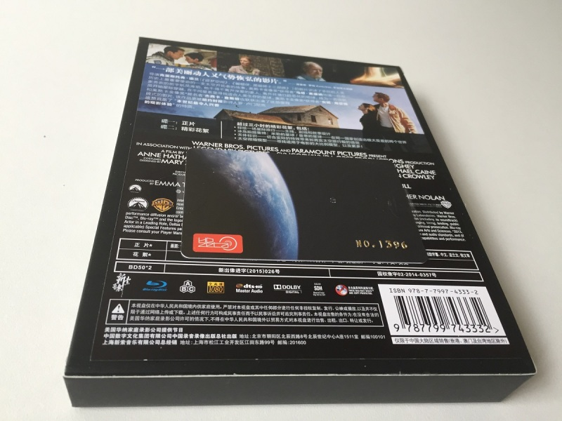 07 - Interstellar HDZeta Lenticular