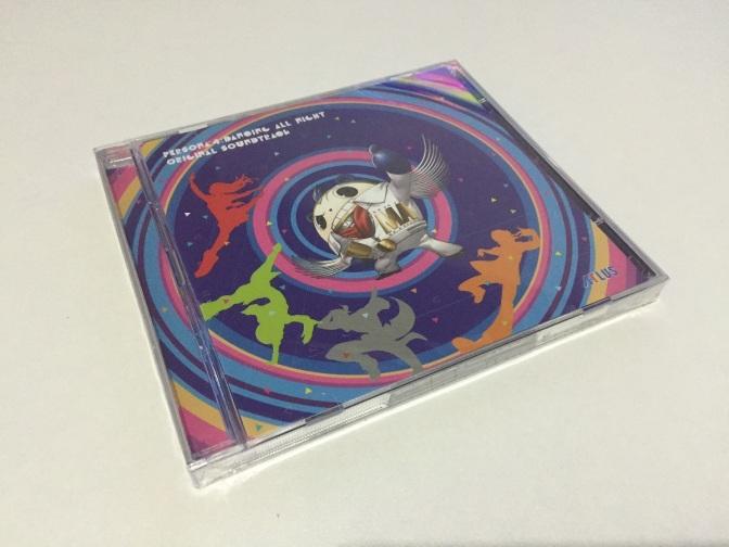 08 - Persona 4 Dancing All Night Disco Fever