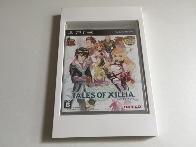 12 - Tales of Xillia Kyun Character Pack