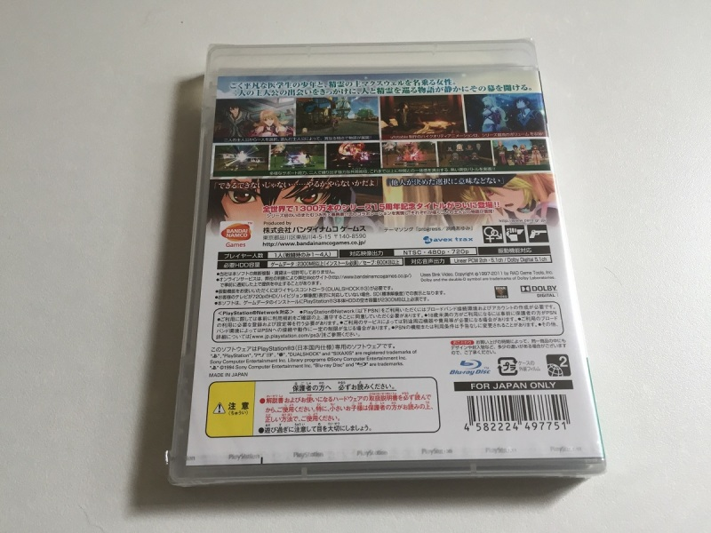 14 - Tales of Xillia Kyun Character Pack