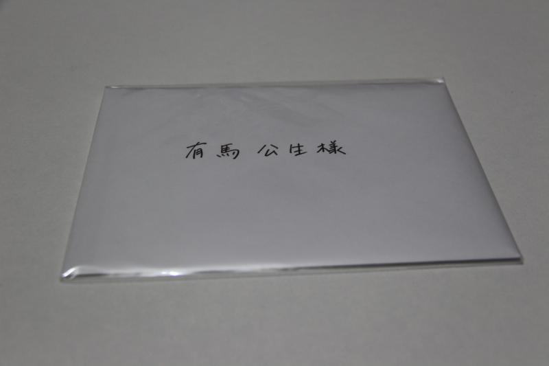 Kaori Miyazono - Your lie in april-22