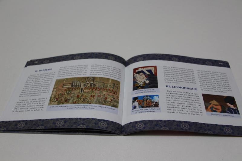 Miss Hokusai - Edition Ultime-22