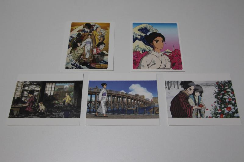 Miss Hokusai - Edition Ultime-25