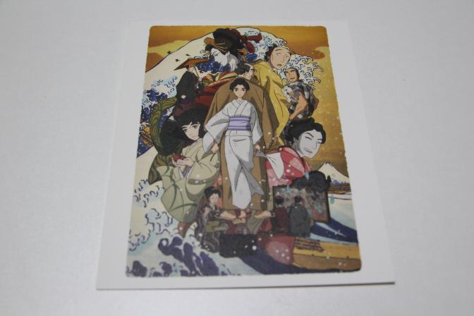 Miss Hokusai - Edition Ultime-26