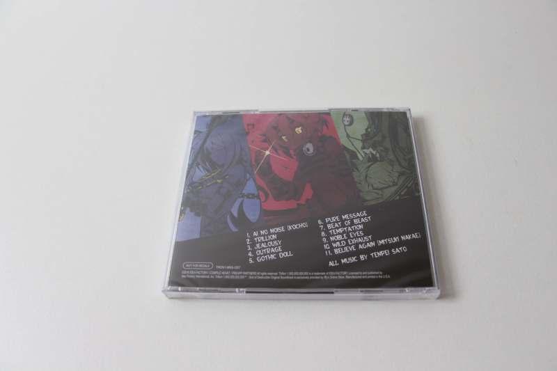 Trillion - Limited Edition-19