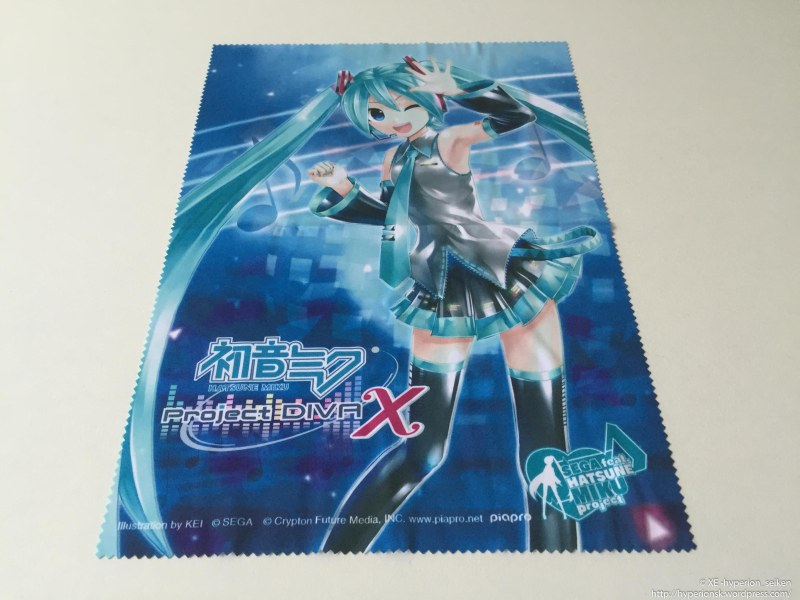 Hatsune Miku Project X - PS Vita-15