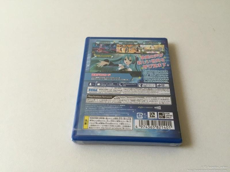 Hatsune Miku Project X - PS Vita-3