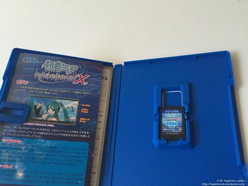 Hatsune Miku Project X - PS Vita-4