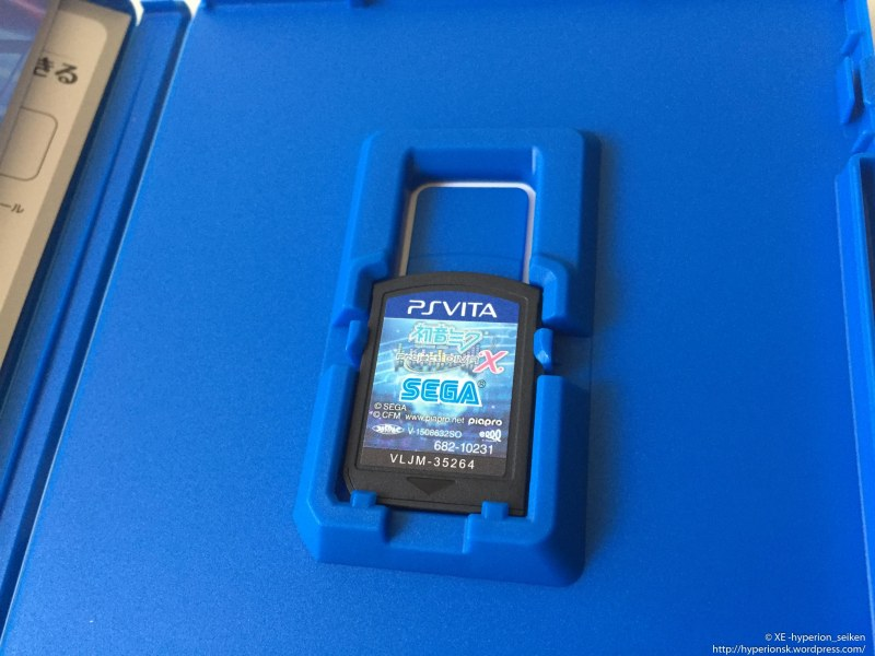 Hatsune Miku Project X - PS Vita-5