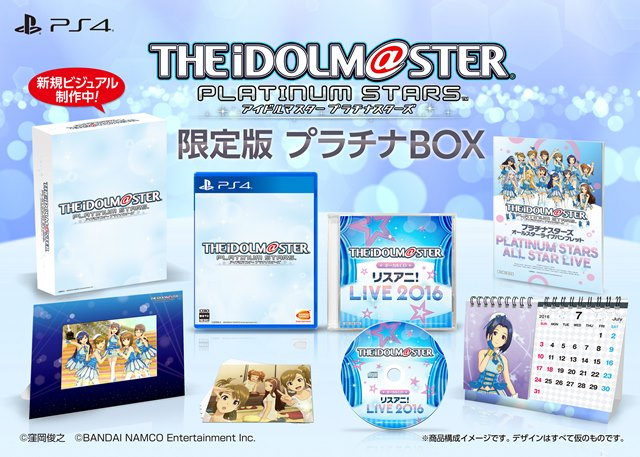 JUILLET - 28 - IdolMaster Platinum Stars - Box Limited Edition