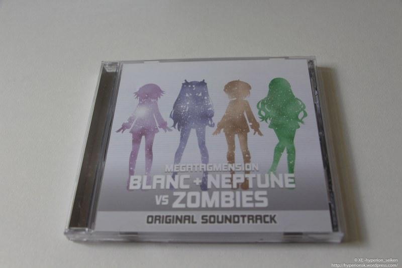 MegaTagmension Blanc Neptunia VS Zombies - PSV-8