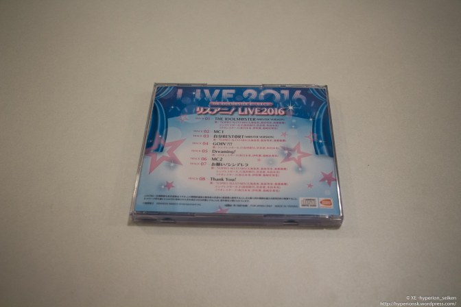 IdolMaster - Platinum Stars - Platinum Box Limited Edition - PS4-10