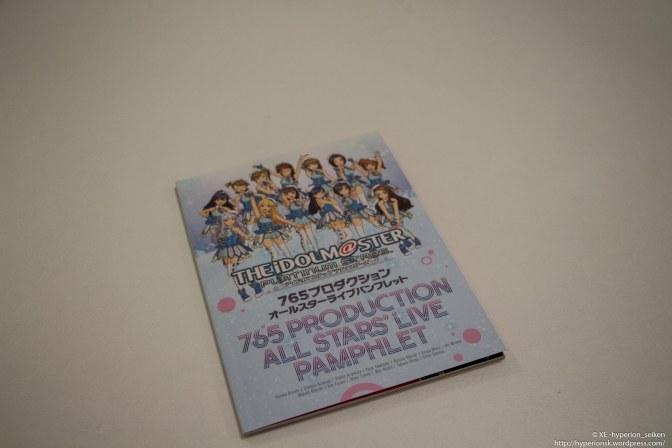 IdolMaster - Platinum Stars - Platinum Box Limited Edition - PS4-13
