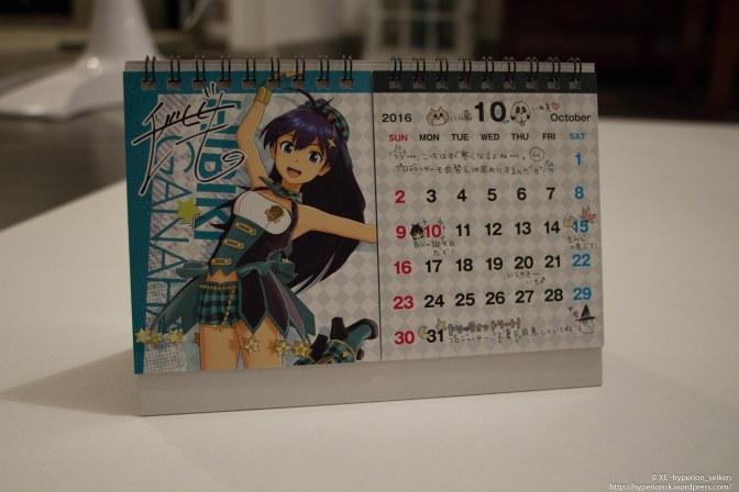IdolMaster - Platinum Stars - Platinum Box Limited Edition - PS4-22