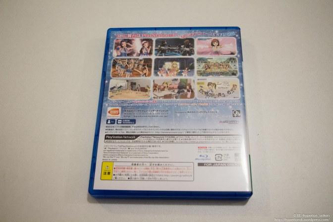 IdolMaster - Platinum Stars - Platinum Box Limited Edition - PS4-5