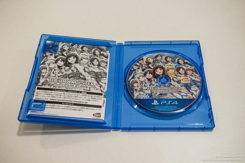 IdolMaster - Platinum Stars - Platinum Box Limited Edition - PS4-7