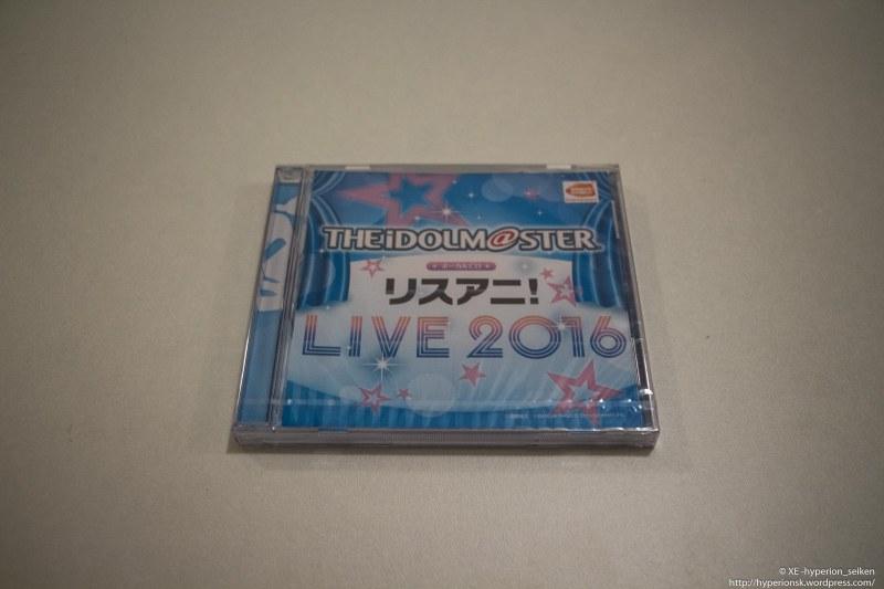 IdolMaster - Platinum Stars - Platinum Box Limited Edition - PS4-9