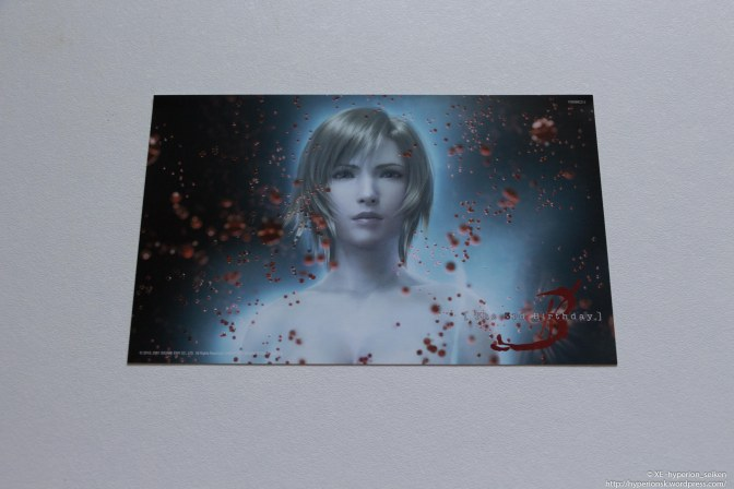 Parasite Eve 3 - The Third Birthday - PSP-12