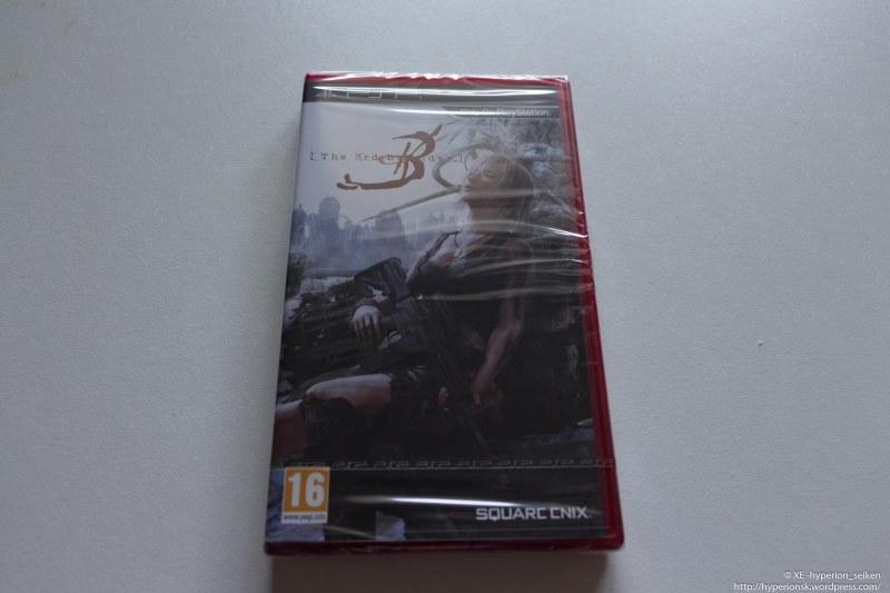 Parasite Eve 3 - The Third Birthday - PSP-5