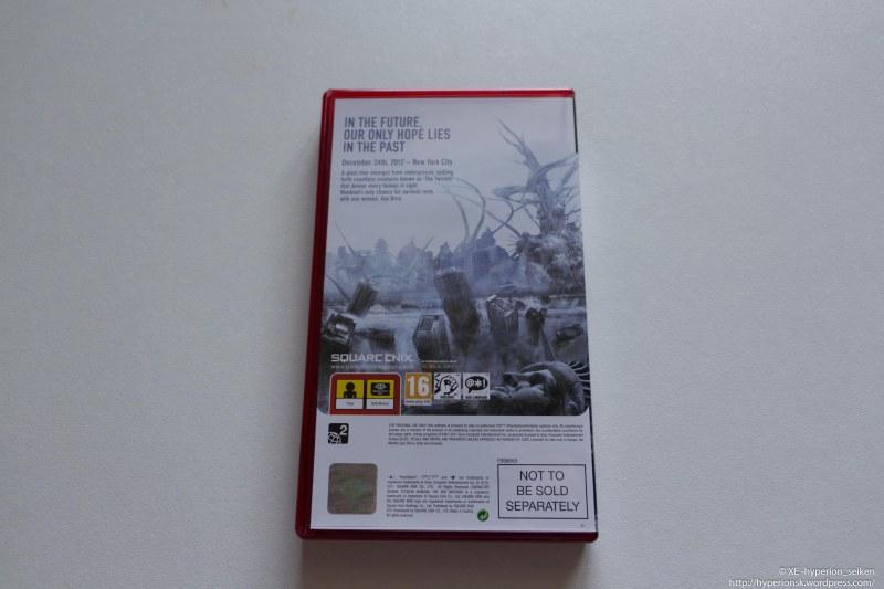 Parasite Eve 3 - The Third Birthday - PSP-7