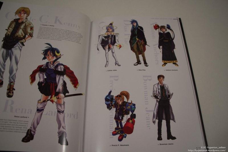Star Ocean - Edition Collector - PS4-10