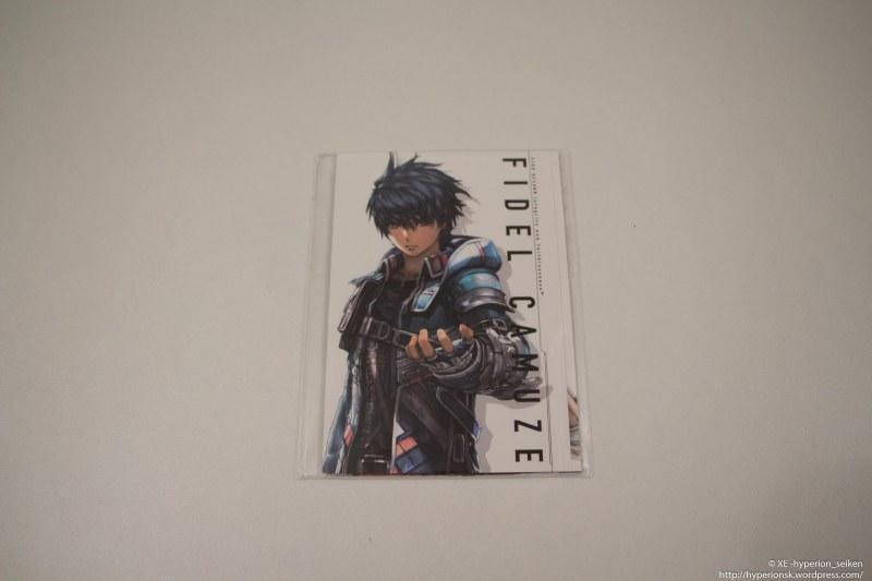 Star Ocean - Edition Collector - PS4-25