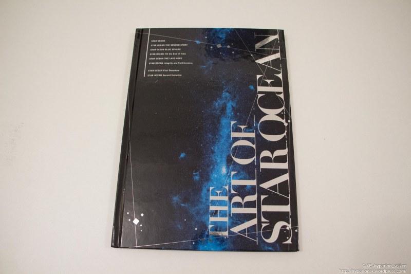 Star Ocean - Edition Collector - PS4-9