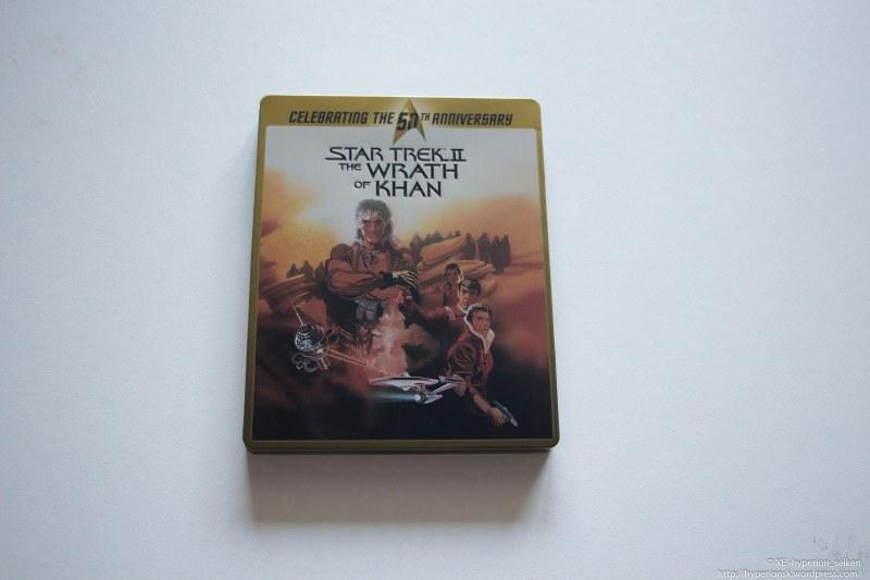 Star Trek Steelbook original-10