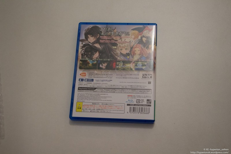 Tales of Berseria - Famitsu DX Pack - PS4-16