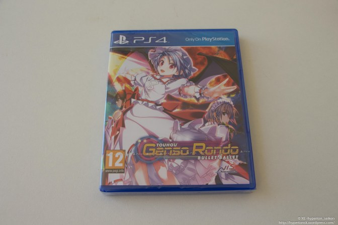 touhou-genso-rondo-bullet-ballet-limited-edition-ps4-11
