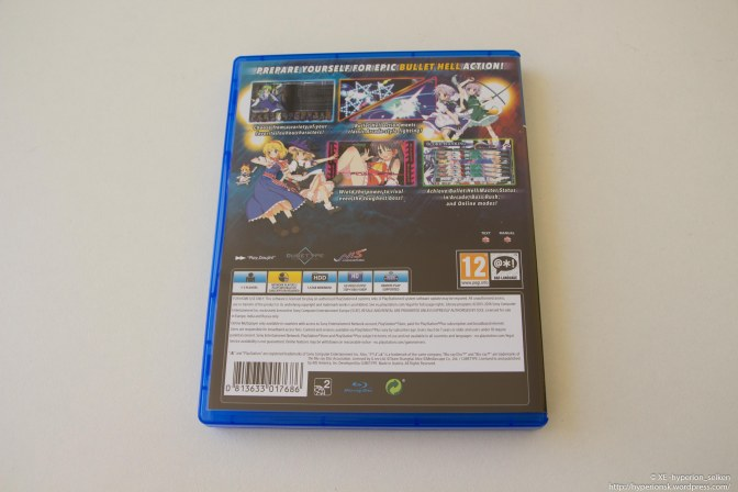 touhou-genso-rondo-bullet-ballet-limited-edition-ps4-13
