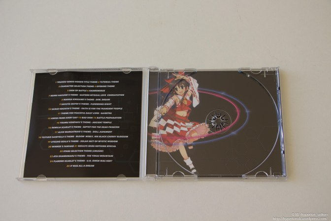 touhou-genso-rondo-bullet-ballet-limited-edition-ps4-18