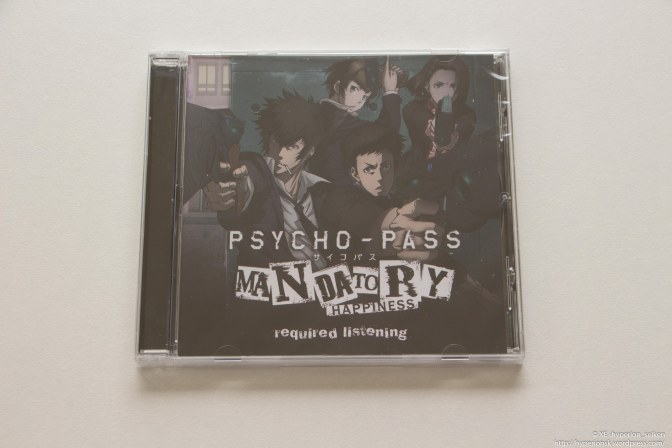 psycho-pass-limited-edition-11