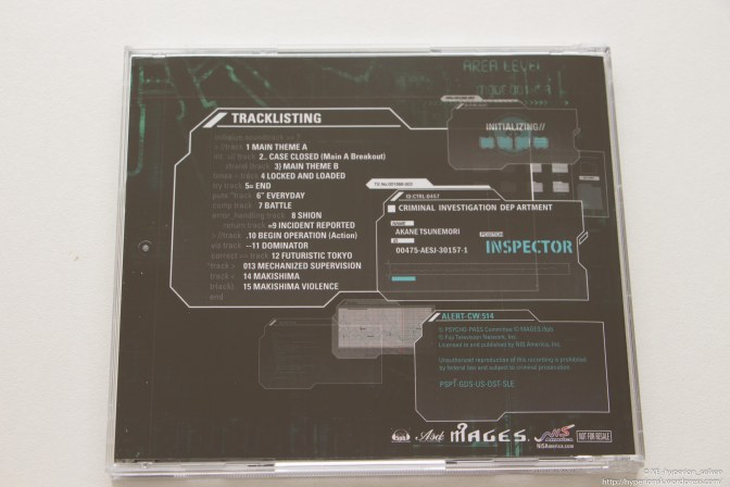 psycho-pass-limited-edition-12