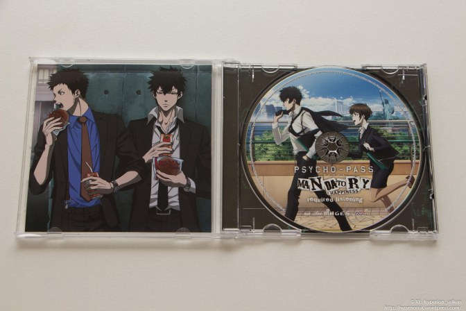 psycho-pass-limited-edition-13