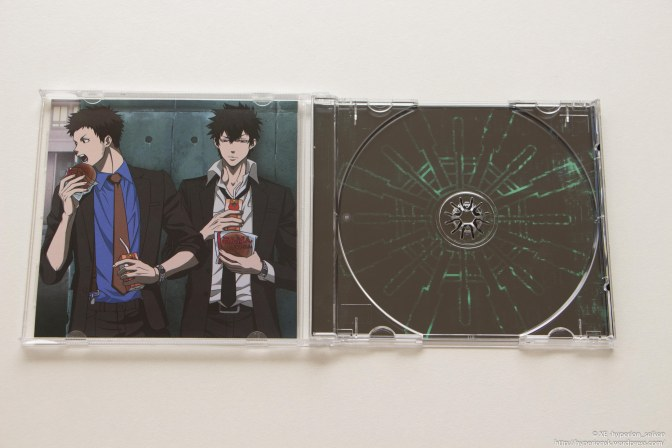 psycho-pass-limited-edition-14