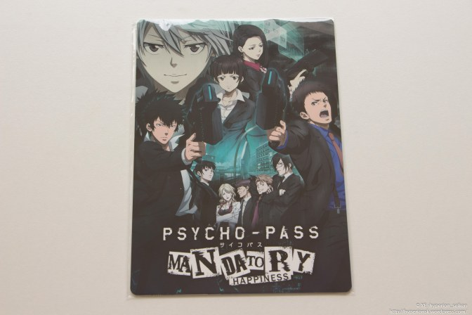 psycho-pass-limited-edition-15