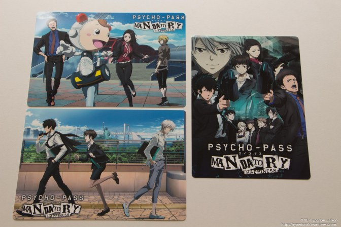 psycho-pass-limited-edition-16