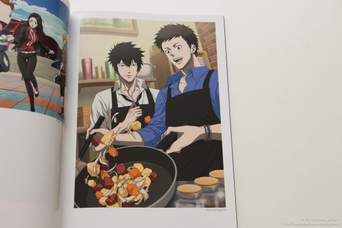 psycho-pass-limited-edition-21
