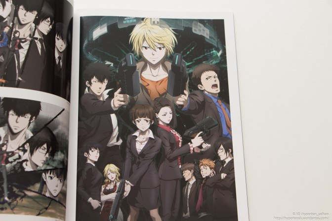 psycho-pass-limited-edition-22