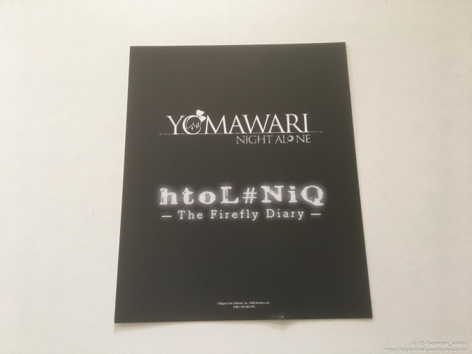 yomawari-htol-niq-firefly-diaries-limited-edition-10