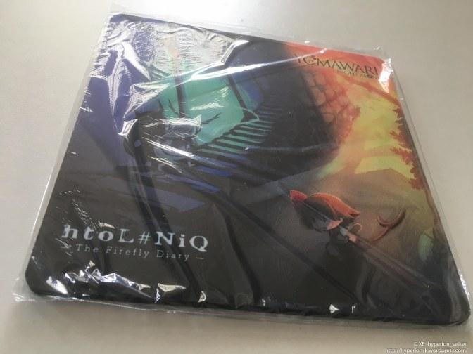 yomawari-htol-niq-firefly-diaries-limited-edition-12