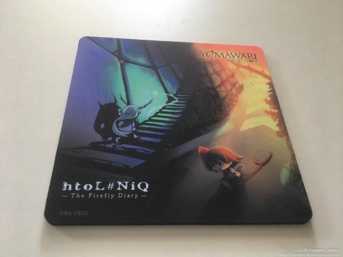 yomawari-htol-niq-firefly-diaries-limited-edition-13