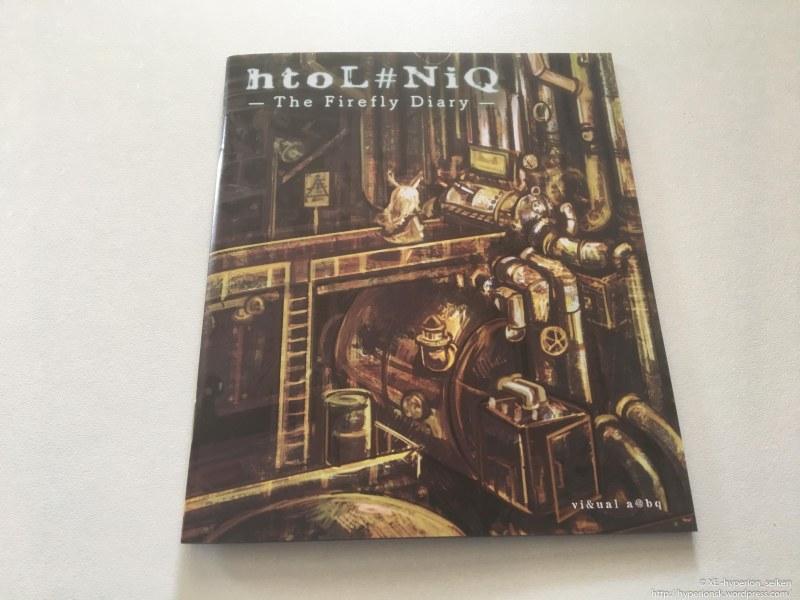 yomawari-htol-niq-firefly-diaries-limited-edition-22