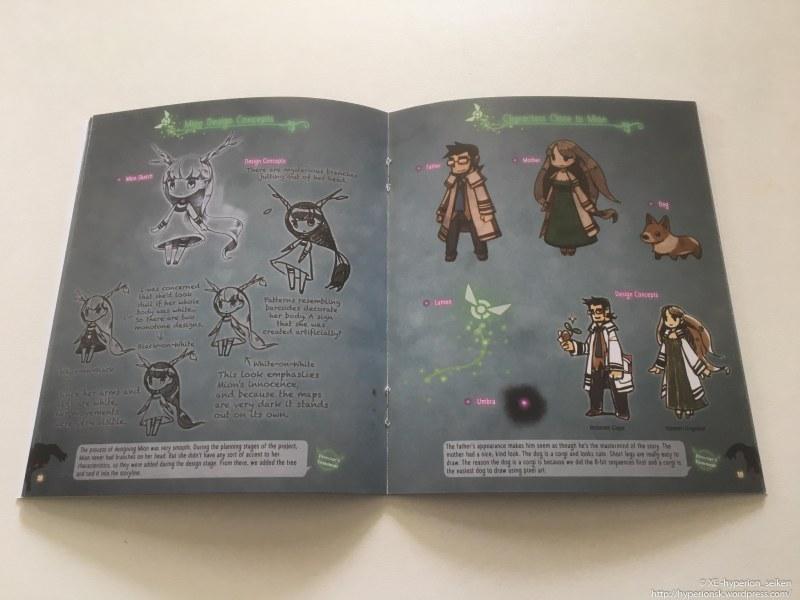yomawari-htol-niq-firefly-diaries-limited-edition-23